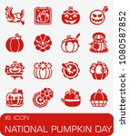 vector national pumkin day icon ... | Shutterstock .eps vector #1080587852