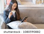 asian business woman  have a...   Shutterstock . vector #1080590882