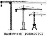 silhouette illustration of... | Shutterstock .eps vector #1080603902