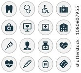 drug icons set with medicine ... | Shutterstock .eps vector #1080607955