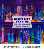 four cities skyline night.... | Shutterstock .eps vector #1080610805