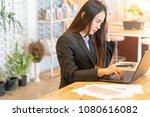 smart asian business woman ...   Shutterstock . vector #1080616082