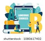 vector flat illustration ... | Shutterstock .eps vector #1080617402