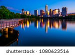 austin texas perfect mirrored... | Shutterstock . vector #1080623516