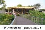 singapore   apr 3rd 2015  satay ... | Shutterstock . vector #1080628175