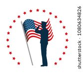 silhouette of military saluting ... | Shutterstock .eps vector #1080634826