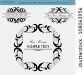 vector set of  design elements | Shutterstock .eps vector #108063956