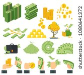 set a various kind of money.... | Shutterstock .eps vector #1080641372