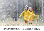 toddlers walk in the autumn... | Shutterstock . vector #1080644822