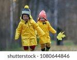 little children are walking in... | Shutterstock . vector #1080644846