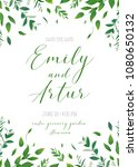 wedding floral greenery... | Shutterstock .eps vector #1080650132