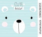 Cute Little Bear Face With...