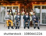 newlyweds with guests are on... | Shutterstock . vector #1080661226