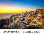 beautiful view of fabulous... | Shutterstock . vector #1080674228