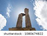 distyle of zalamea de la serena ... | Shutterstock . vector #1080674822
