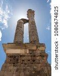 distyle of zalamea de la serena ... | Shutterstock . vector #1080674825