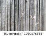 vertical wooden background. | Shutterstock . vector #1080676955