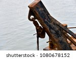 vintage rusty anchor and... | Shutterstock . vector #1080678152