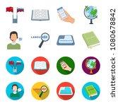 a translator in headphones  a... | Shutterstock .eps vector #1080678842