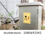 metal cabinet with yellow... | Shutterstock . vector #1080692342