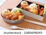 lunch of dharma | Shutterstock . vector #1080698045