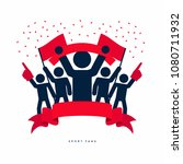 stick figures of sport fans... | Shutterstock .eps vector #1080711932