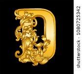 gold baroque hand drawn letter d | Shutterstock .eps vector #1080725342