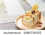 cake on the table with garden... | Shutterstock . vector #1080739202