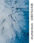 crystal blue ice | Shutterstock . vector #1080761438