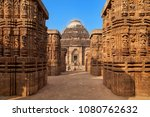 the ancient sun temple at... | Shutterstock . vector #1080762632