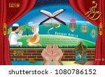 design poster and greeting...   Shutterstock .eps vector #1080786152
