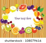 various fruits border   vector... | Shutterstock .eps vector #108079616