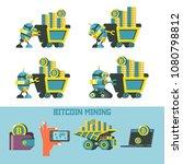 bitcoin mining. vector...   Shutterstock .eps vector #1080798812