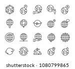 world map line icon set ... | Shutterstock .eps vector #1080799865