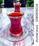 Small photo of Very nice red tea.