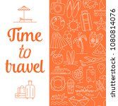 time to travel background.... | Shutterstock .eps vector #1080814076