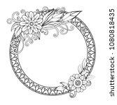 flowers decorative frame.... | Shutterstock .eps vector #1080818435