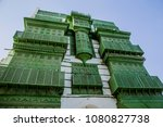 arabian historical place jeddah ... | Shutterstock . vector #1080827738