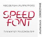 high speed alphabet font. wind... | Shutterstock .eps vector #1080829448