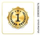 seal award gold icon. blank... | Shutterstock .eps vector #1080838676