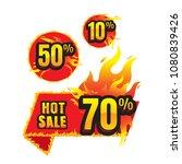 the set of hot sale burning... | Shutterstock .eps vector #1080839426