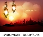 creative arabic pattern with... | Shutterstock .eps vector #1080844646