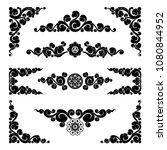 set of tibetan ornamental... | Shutterstock .eps vector #1080844952