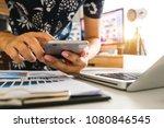 businessman hand using smart... | Shutterstock . vector #1080846545