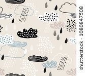 childish seamless pattern of... | Shutterstock .eps vector #1080847508