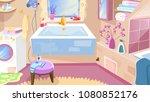 cartoon bathroom. bathroom... | Shutterstock .eps vector #1080852176