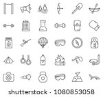 thin line icon set   protective ... | Shutterstock .eps vector #1080853058