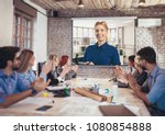 business people looking at... | Shutterstock . vector #1080854888