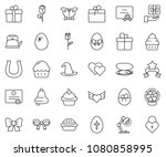 thin line icon set  ... | Shutterstock .eps vector #1080858995