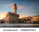 Square Of Signoria In Florence...
